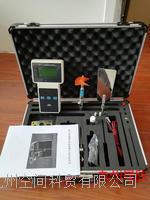 中小河道水文流速流量儀  產品型號: HS-2