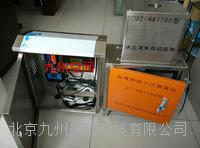 地表水土流失自動監測系統 JZ-NB1700