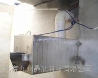 小流域產流產沙過程觀測儀 JZ-NB1700