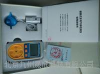 气体分析仪 JZ-826