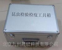林業病蟲調查工具箱 JZ-III