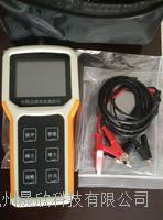 微型故障智能測距儀 JZ-LT260B