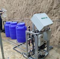 溫室大棚水肥設備 JZ-ZNX-B