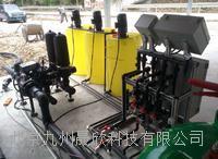 便攜水肥一體機 JZ-ZNX-D