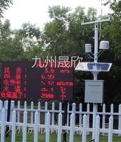 北京空氣質量監測系統價格 JZ-KQ1
