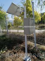 固定土壤在線實時監測站