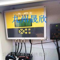 北京自動氣象系統 JZ-QX