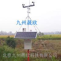 北京自動氣象監測設備
