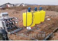 北京智能水肥物聯網控製站 JZ-SFK