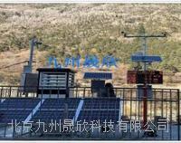 北京市濕地生態氣象監測站 JZ-SD
