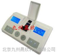 水质分析仪器 JZ-0135型