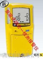 北京BW泵吸式复合气体测定仪 JZ-BW型