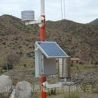 森林氣象站 JZ-ZSH型