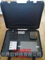 99参水质仪 JZ-PC03