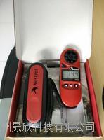 Kestrel 3000便攜式風速測量儀 NK3000
