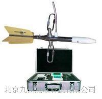電磁流速/流量計 JZ-LSDCB 型