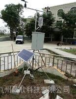 北京氣象站設備 JZ-BX