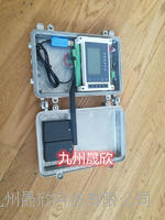 在线式雨量自动记录仪 JZ-YLJ
