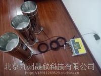 北京三路雨量監測站  JZ-YL