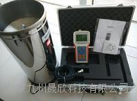 手持式雨量速測儀 JZ- YL