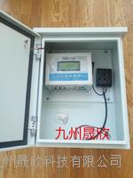 在線式水位站安裝調試培訓 JZ-DSW