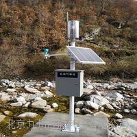 高精度水雨情監測站 JZ-SYQ