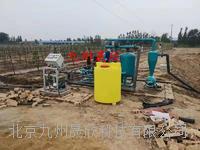 北京水肥灌溉系統 JZ-SFK