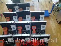 北京水深測量儀價格 JZ-100H