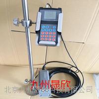 北京聲學多普勒流速測定儀  JZ-HR2