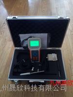 北京空氣溫濕度測定儀 JZ-TDR