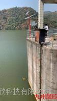 在線式濕地水質監測系統 JZ-HB