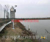 在線式濕地水質監測設備 JZ-SZ