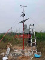 自動生態綜合濕地監測站 JZ-HB4
