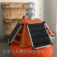 浮標水質氣象站 JZ-FBQ