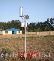 高精度雨量监测站每日报价 JZ-YL