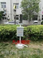北京雨量监测系统每日报价 JZ-YL