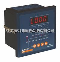 功率因數自動補償控制儀 ARC-12/J 控制12路 ARC功率因數自動補償控制儀