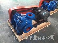 泥漿泵生產廠家價格 齊全
