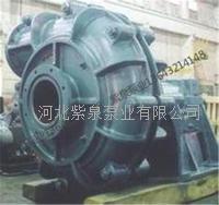 巴乐小视频下载抽沙泵生產廠家