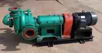 旋流器入料泵,旋流器專用泵