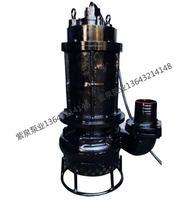 攪拌抽砂泵製造商