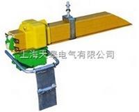 輸電導管滑觸線配件