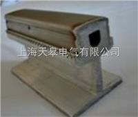 耐高溫鋼包鋁滑線
