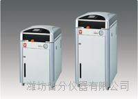 立式壓力蒸汽滅菌器 SM530/830