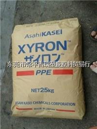 Xyron X603V 日本旭化成 Xyron X603V PPO
