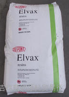 Elvax 3150 美国杜邦Elvax 3150 EVA