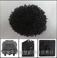 PC/ABS加碳纤 现货 PC/ABS加碳纤