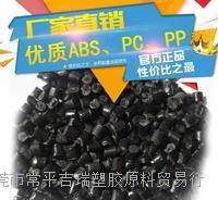 pps加碳纤 碳纤导电pps材料
