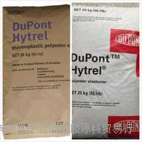 DuPont Hytrel 3078