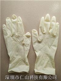 供应一次性乳胶手套 乳胶手套价格、马来西亚进口乳胶手套、无粉乳胶手套